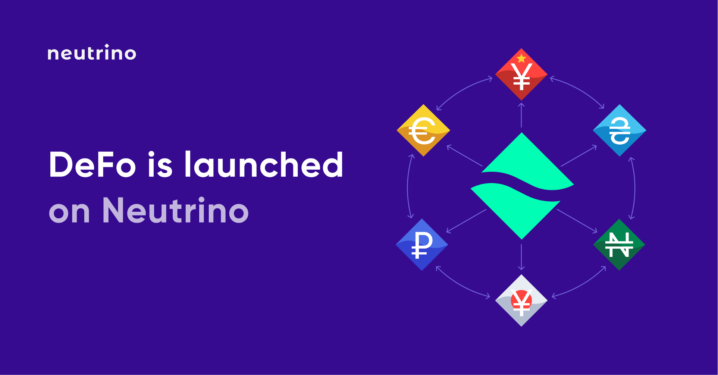 DeFo is launched on Neutrino